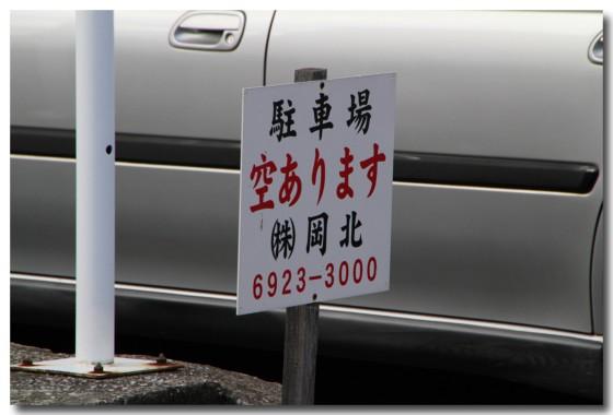 0213zengenji10.jpg